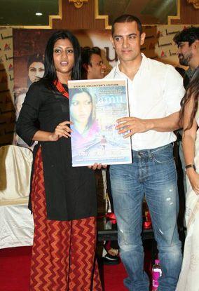 Aamir Khan At Amu Dvd Launch Masala Com