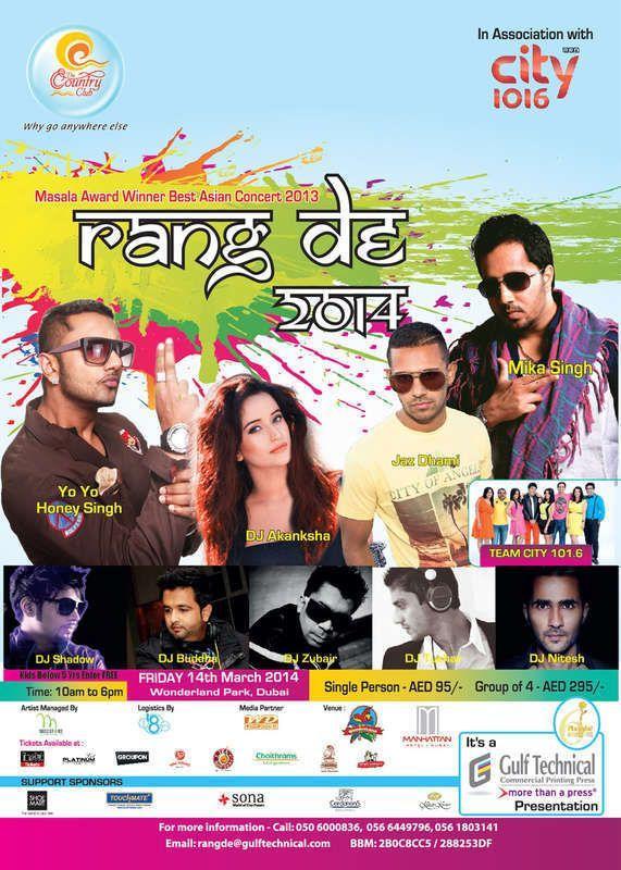 Celebrate Holi at Rang De 2014