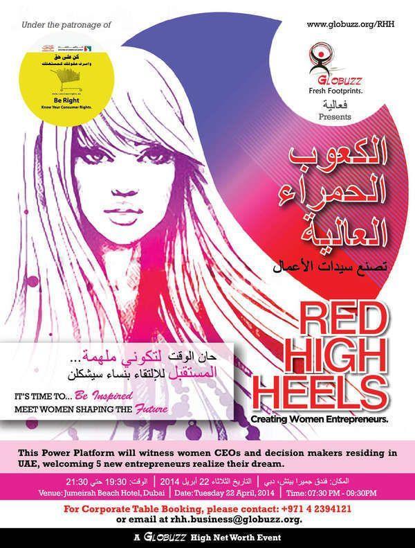 Visit Red High Heels