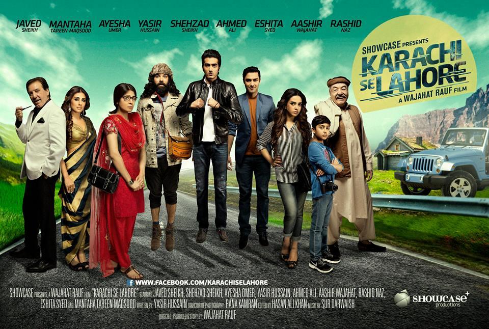 Pakistani Actress Ayesha Omar's Karachi Se Lahore All Set to Make a Splash in Hollywood