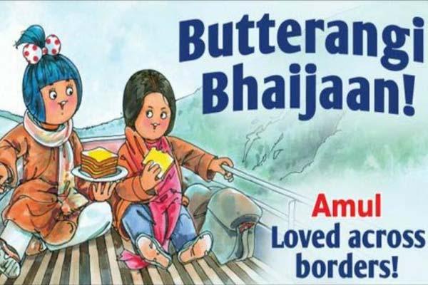 Bajrangi Bhaijaan: The Effects of Obsessing Crazily Over Salman Khan!