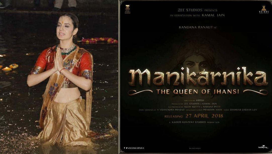 SHOCKING: Filmmaker Ketan Mehta Slaps Legal Notice on Kangana for 'Hijacking' his Film