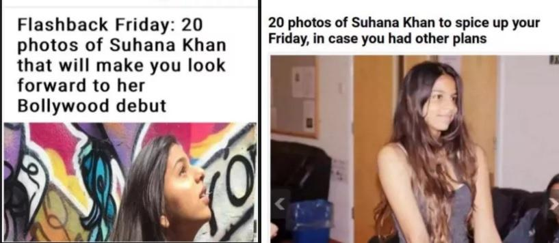Why it is WRONG to Stalk Suhana Khan!