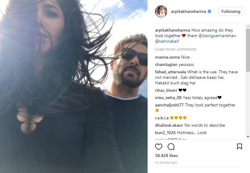 Arpita Khan Had The Most Loving Thing to Say About Salman Khan And Katrina Kaif