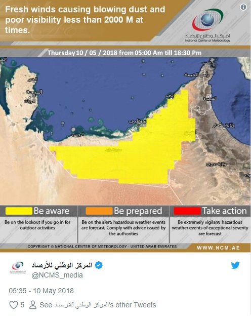 Sand Storm Sweeps Across the UAE; Residents Have Been Alerted