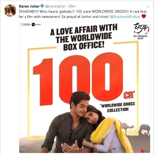 Dhadak Box Office Collection: Janhvi Kapoor's Debut Crosses 100 Crore World Wide