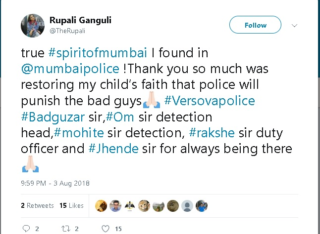 Shocking! 'Sarabhai vs Sarabhai' Actress Rupali Ganguli Attacked in a Road Rage Case