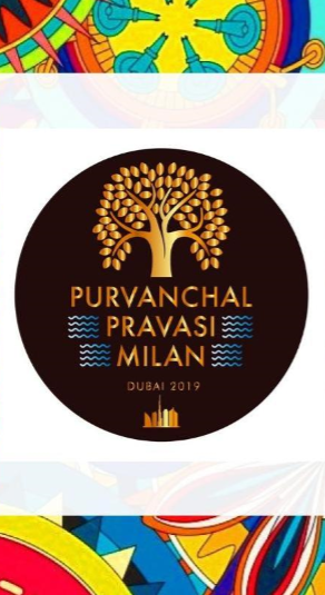 Purvanchal Pravasi Milan to Recognise Talent from the Northern Part of India