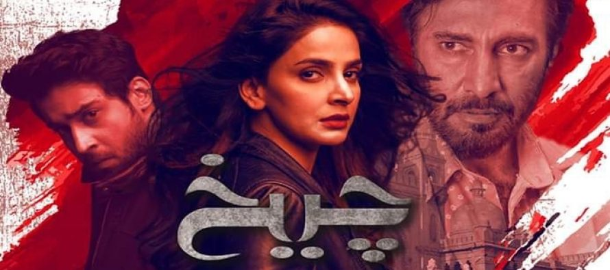 Top Pakistani Dramas You Need To Watch Right Now