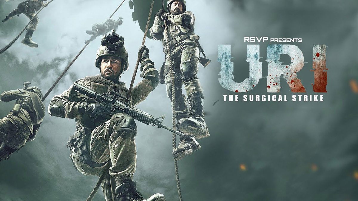 Poster for Uri the Surgical Strike