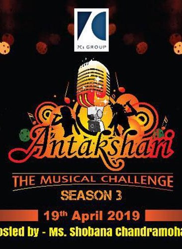 Check Out The Musical Challenge Of The 'Antakshari' Competition!