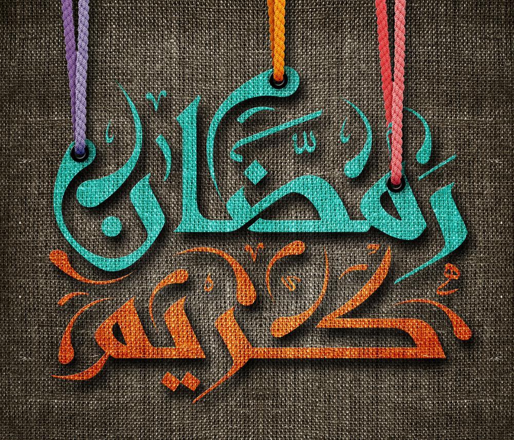 Ramadan Kareem Wishes 12