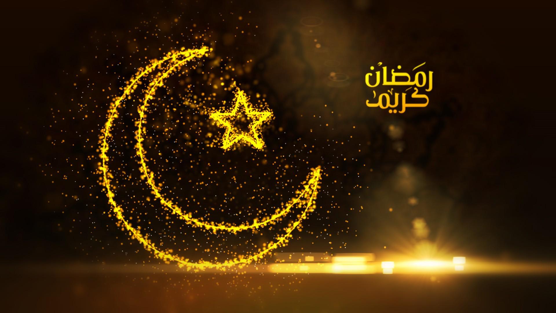 Ramadan Kareem Wishes 6