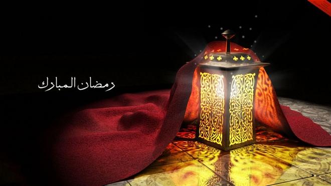 Ramadan Kareem Wishes 7