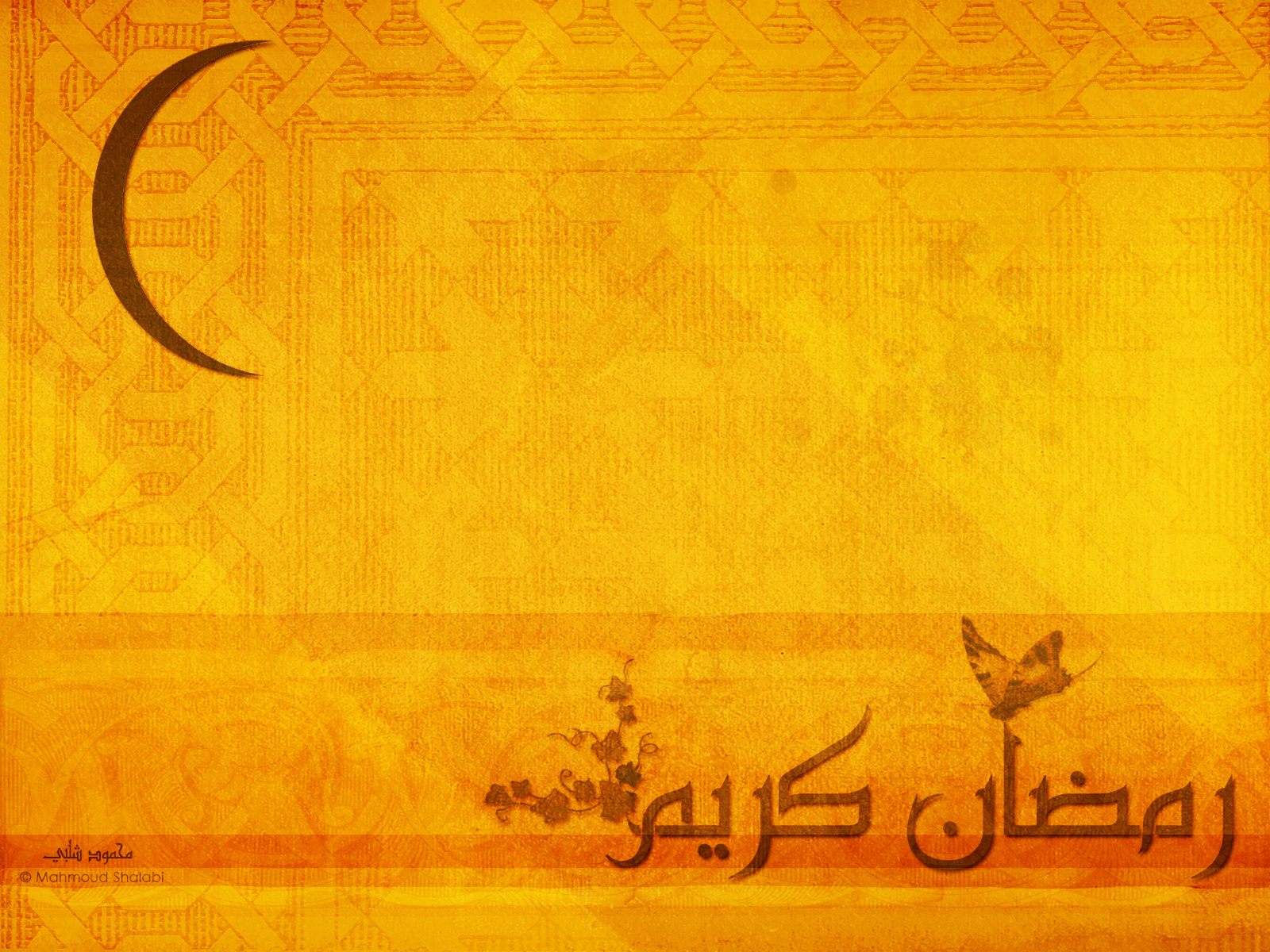 Ramadan Kareem Wishes 11