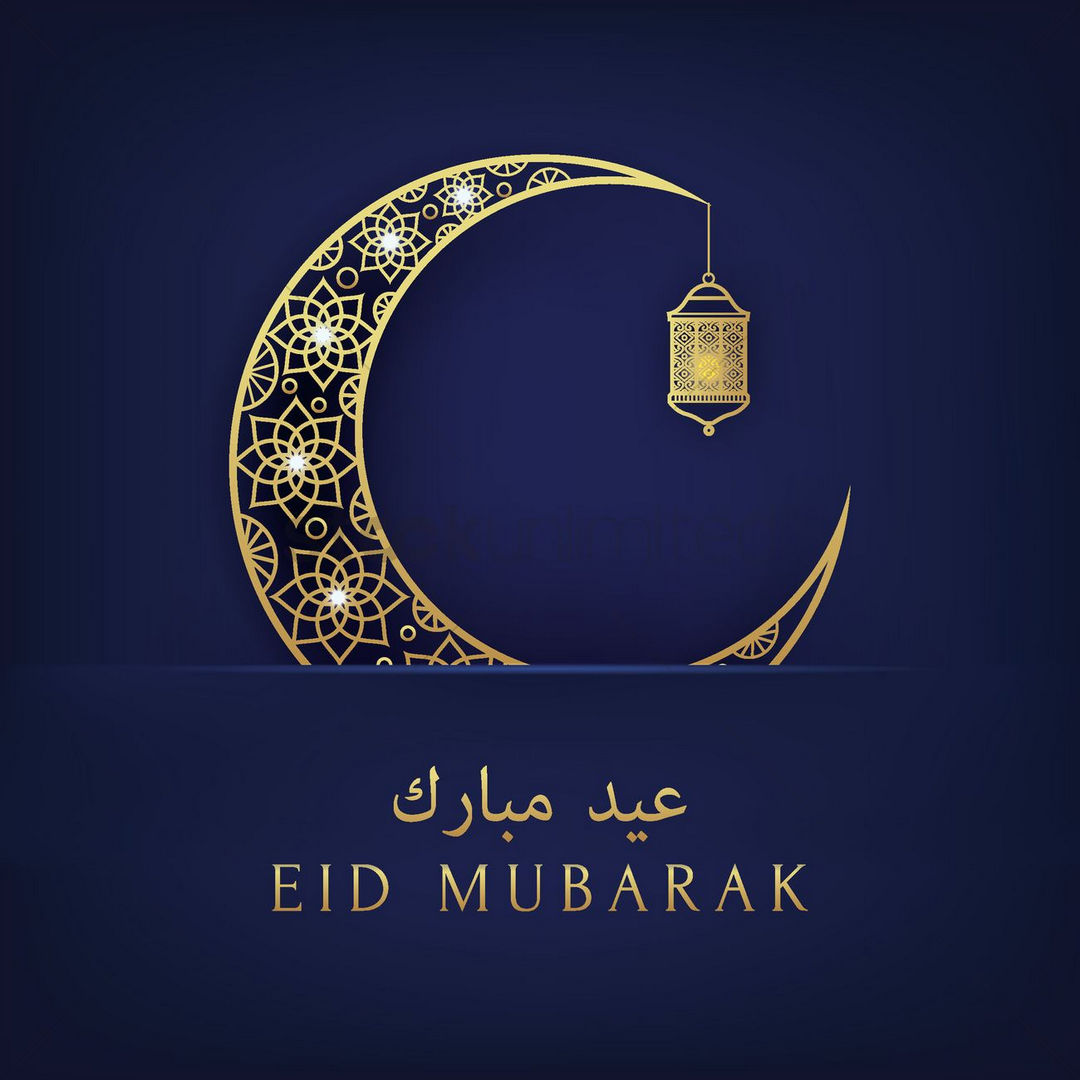 Happy Eid ul-Fitr 2019: Wishes (عيد مبارك سعيد), Quotes, Greetings, Facebook and WhatsApp Status, Photos, Messages