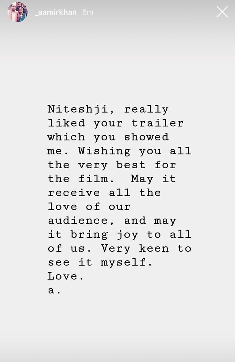 Aamir Khan message to Nitesh Tiwari