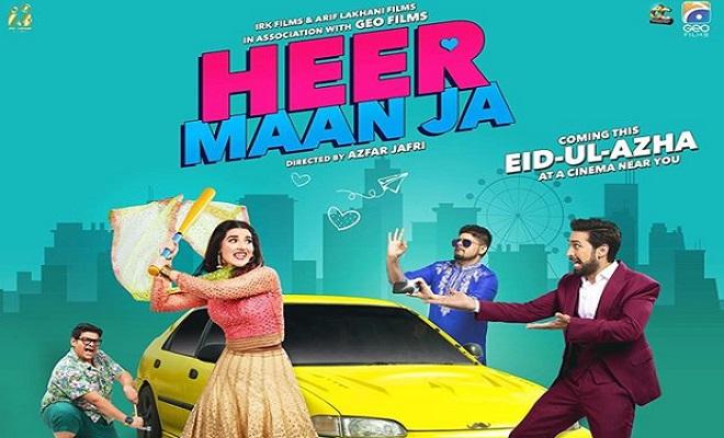 Heer Maan Ja promotional poster