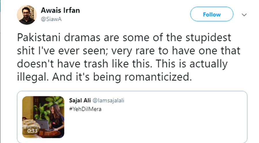 Ahad Raza Mir and Sajal Aly's Upcoming Drama, Yeh Dil Mera: Is it a Desi Take on Fifty Shades of Grey?