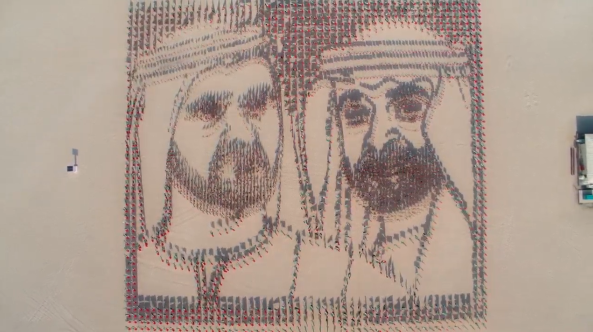 UAE Flag Day: 4,500 Flags Used in Dubai to Form Portraits of UAE leaders