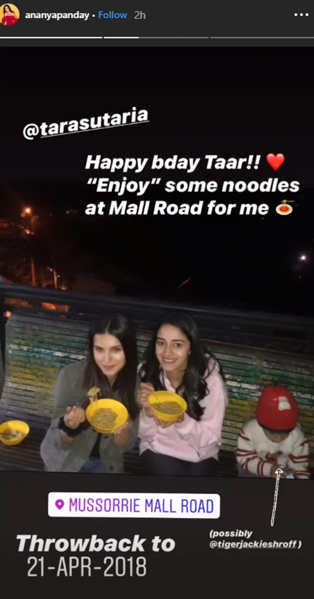 Ananya Panday Has a Nostalgic Birthday Wish for Tara Sutaria