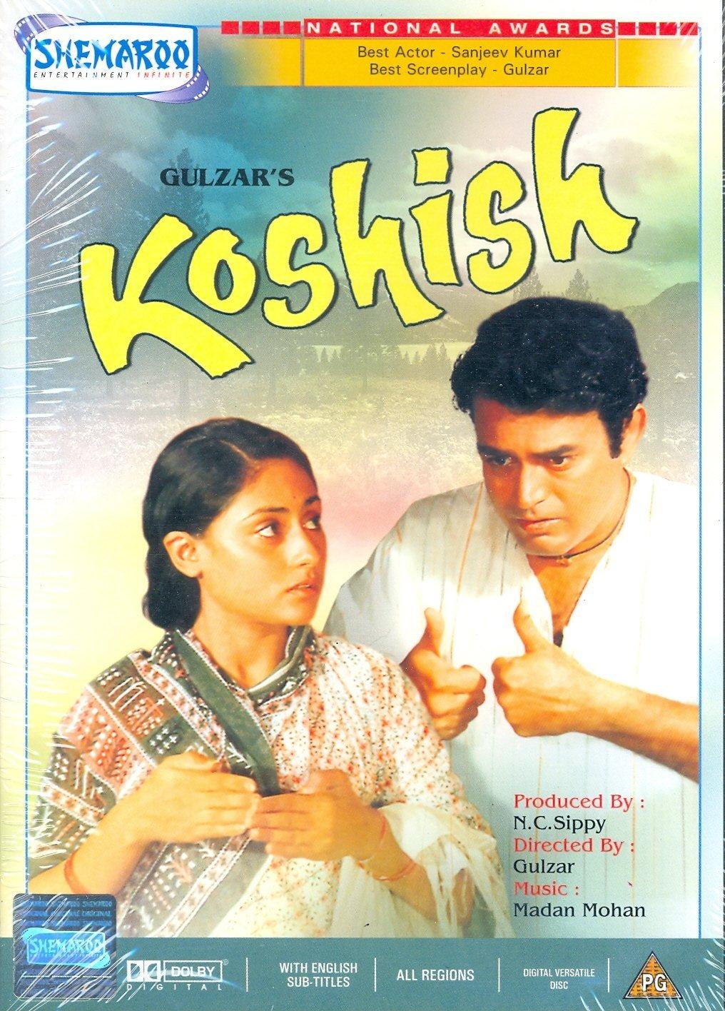 Poster of 'Koshish'