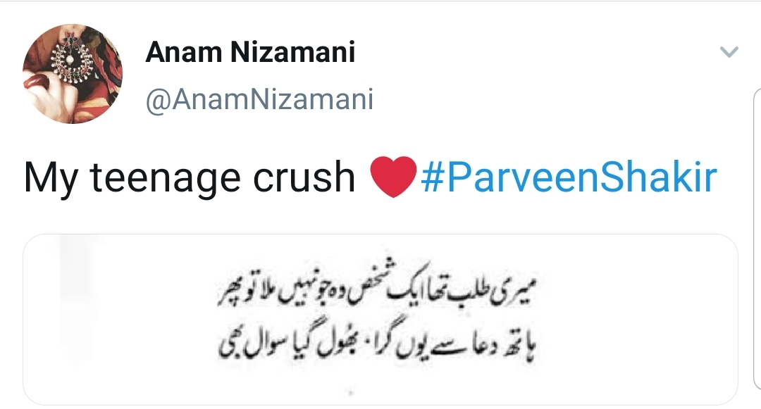Fans remembering Parveen Shakir on her birth anniversary