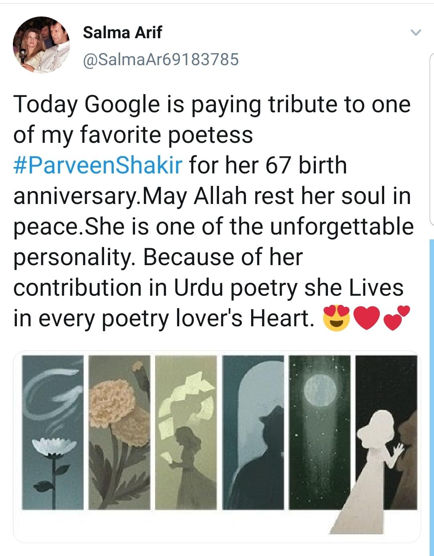 Parveen Shakir's Google Doodle
