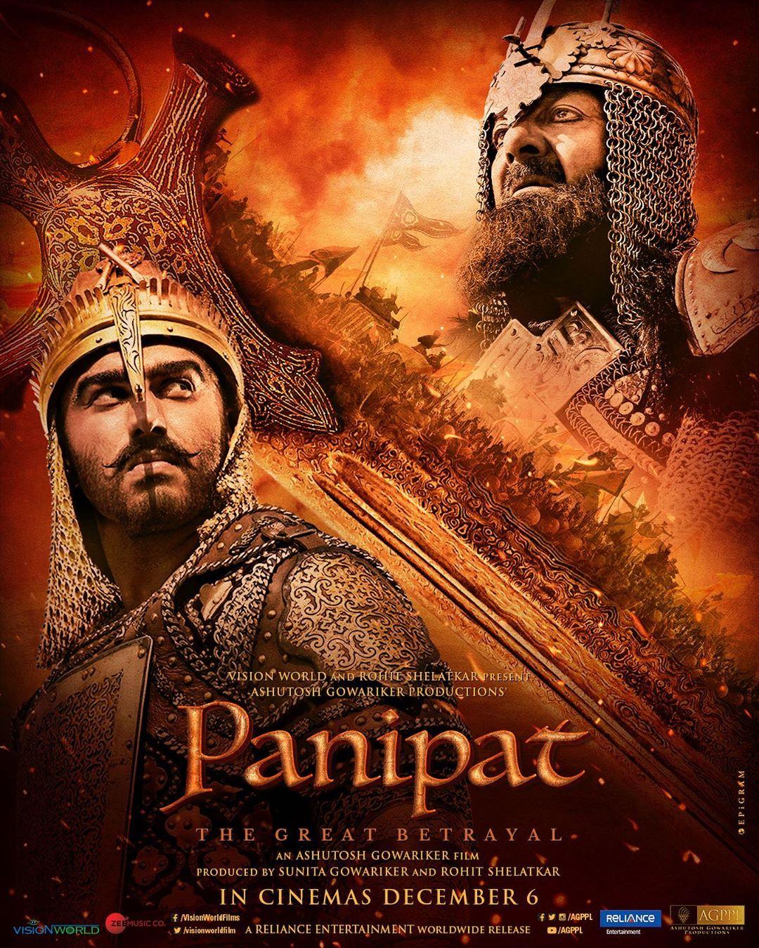 Arjun Kapoor ans Sanjay Dutt in Panipat