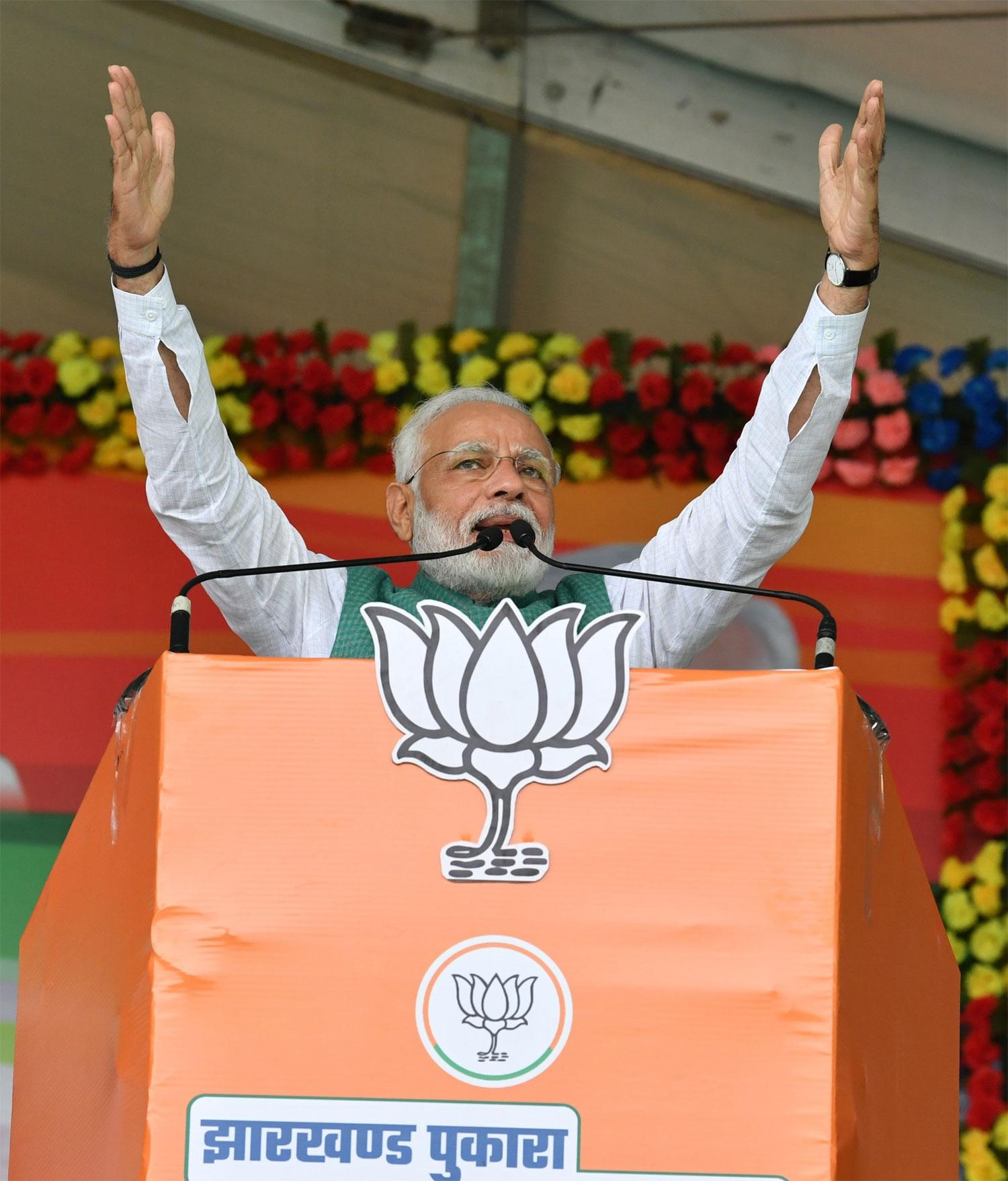 Indian PM Narendra Modi addressing a rally at Jharkand