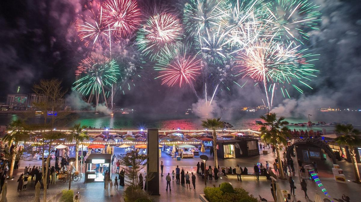 25th Dubai Shopping Festiva