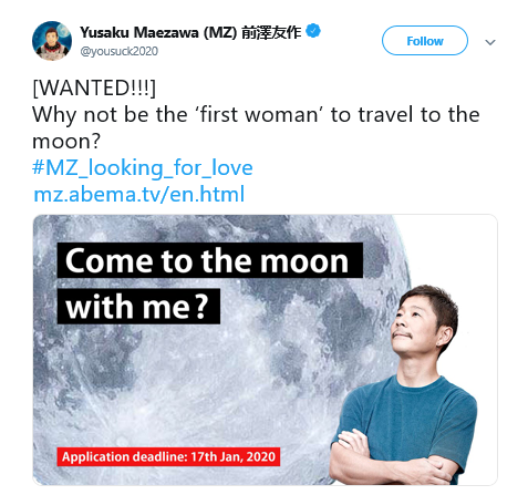SpaceX: Japanese Fashion Tycoon Seeks Girlfriend for His Voyage to the Moon