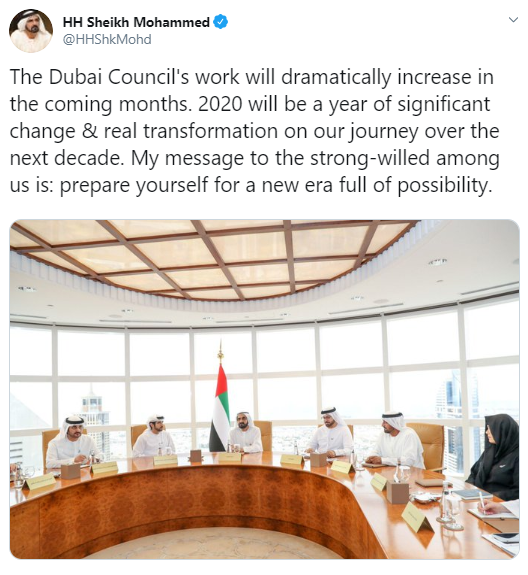 Dubai Future District: Sheikh Mohammed Unveils Plan and Fund for the World's Largest Innovation Area