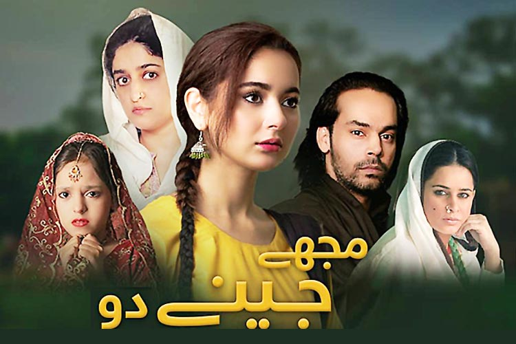 Underrated Pakistani Shows That Are Lead By Strong Female Characters