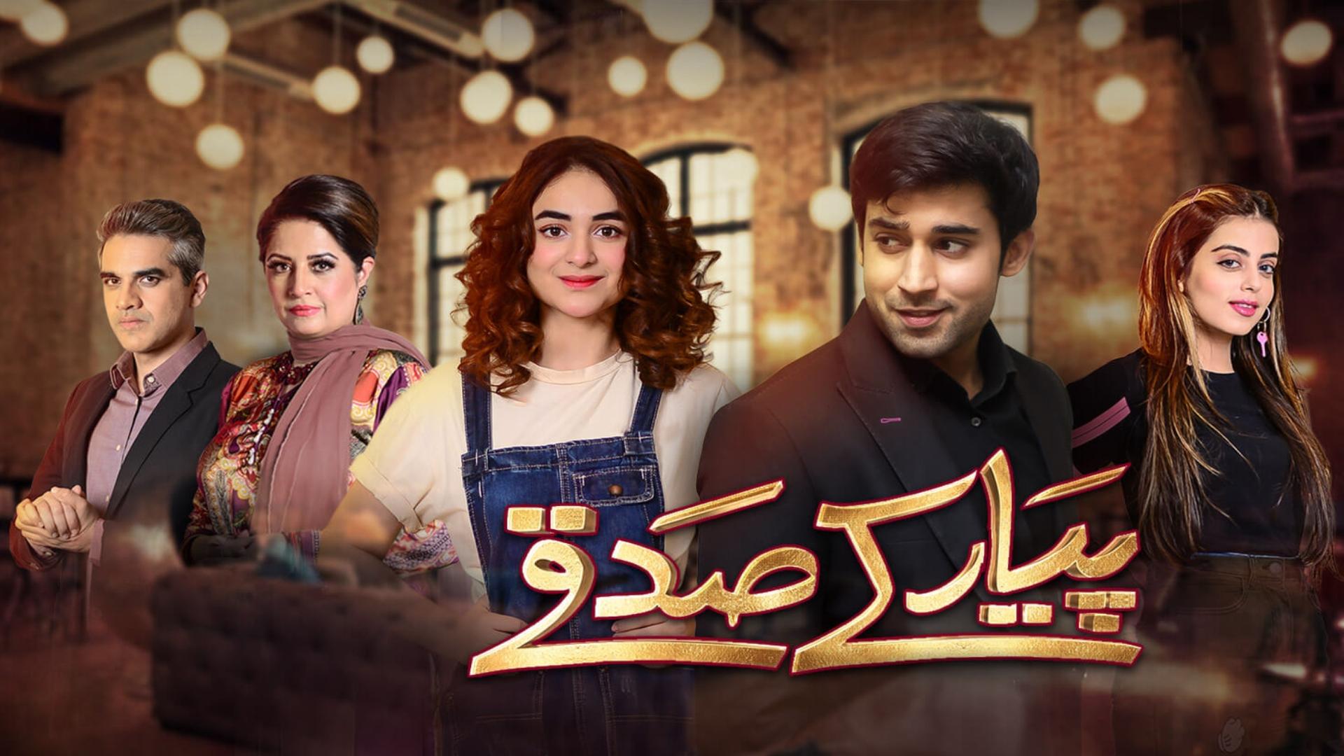 Pyar Ke Sadqay Episode 6: Mehjabeen's Lies And Antics Continue