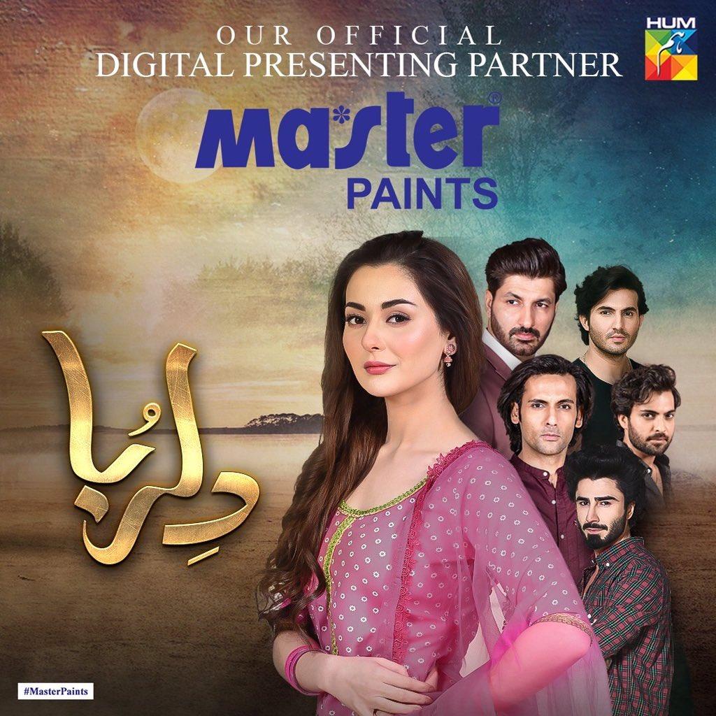 Free Pakistani Dramas