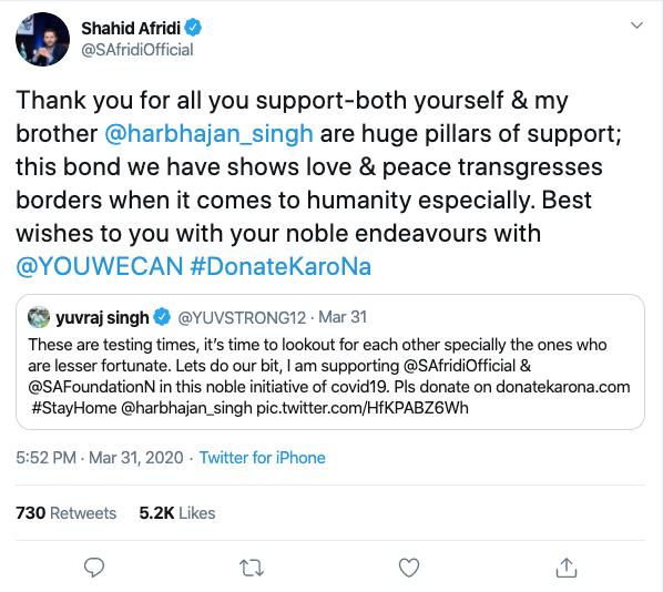 Harbhajan Singh and Yuvraj Singh Controversy: Shahid Afridi 'Sad' for Messages Being Misunderstood