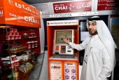 RTA Bus Stops Will Now Offer Coffee and Free Wi-Fi