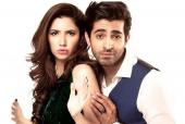 Mahira Khan's '7 Din Mohabbat In' Teaser is OUT and it's a Laugh Riot!
