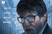 Badla Movie Review: This Amitabh Bachchan-Taapsee Pannu Starrer is a Thrilling Watch
