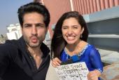Details of 'Superstar', Mahira Khan's Next Film with Bilal Ashraf