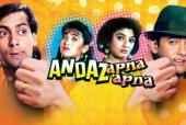 Salman Khan and Aamir Khan's Cult Classic 'Andaz Apna Apna' Is The Perfect Solution to Midweek Blues