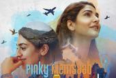 A Letter to Dubai Based Film 'Pinky Memsaab'