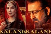 BLOG: How Did Madhuri Dixit and Sanjay Dutt, Despite Their Past, Agree to Work on 'Kalank'?