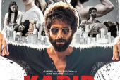 Kabir Singh Box Office Collection: Blockbuster is Still Going Strong on Second Weekend