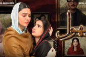 Bhool, Episodes 19 & 20:  Aiman Holds Her Secret Close