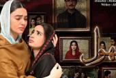Saboor Aly's Bhool, Episodes 13 & 14: Relationships Begin to Change