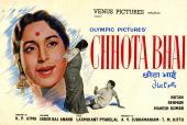 Raksha Bandhan Special: 5 Bollywood Films That Celebrated Sibling Bonding