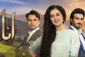 Anaa, Episode 27: The Story Finally Moves Forward