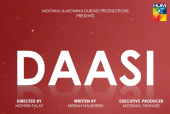 Mawra Hocane and Adeel Hussain Starrer Daasi: HUM TV Shares Trailers of the New Series